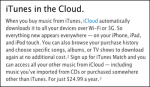 itunes-in-the-cloud
