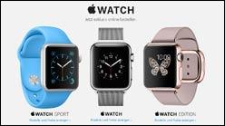 Angekommen: Seit Freitag gibt es die Apple Watch in Österreich!