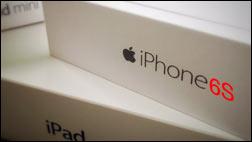 Die Gerüchte zur Apple Keynote am Mittwoch: iPhone 6S, Apple TV, iPad Pro...