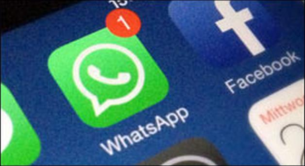 WhatsApp Update angeblich mit Video-Chat