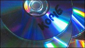 Sofware: Kopie verkaufen teilweise erlaubt (EuGH-Urteil)