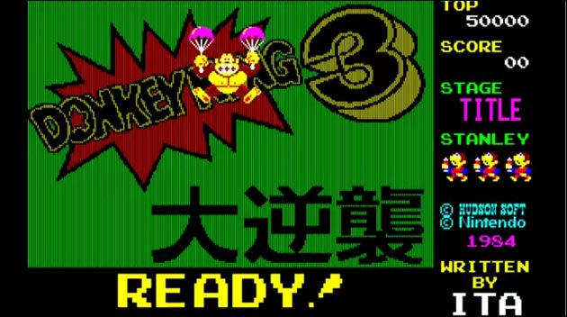 Donkey Kong 3: Dai Gyakushuu