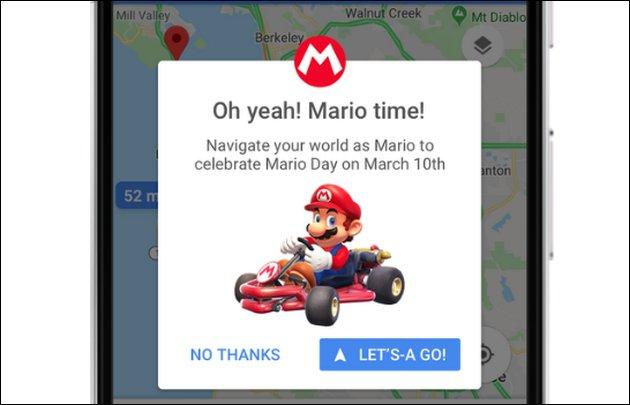 Mario Kart Easteregg